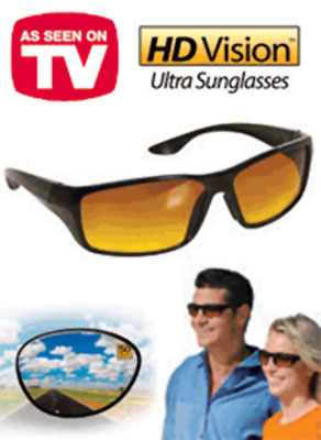 HD Vision Ultras