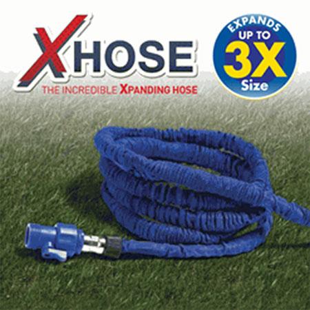 XHose